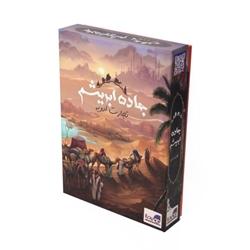 بازی رومیزی جاده ابریشم(Silk Road)