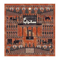 بازی ساتراپان (Imhotep)