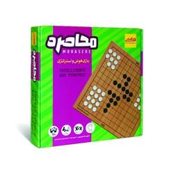 بازی رومیزی محاصره (Go)